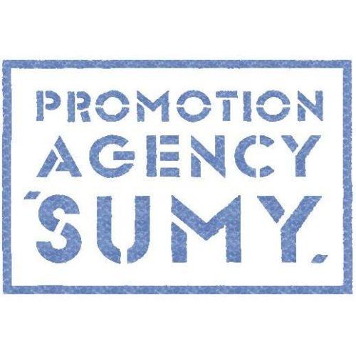 """Агенція Промоції """"Суми"""""""