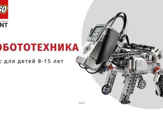 Робототехніка: курс для дітей 8-15 років