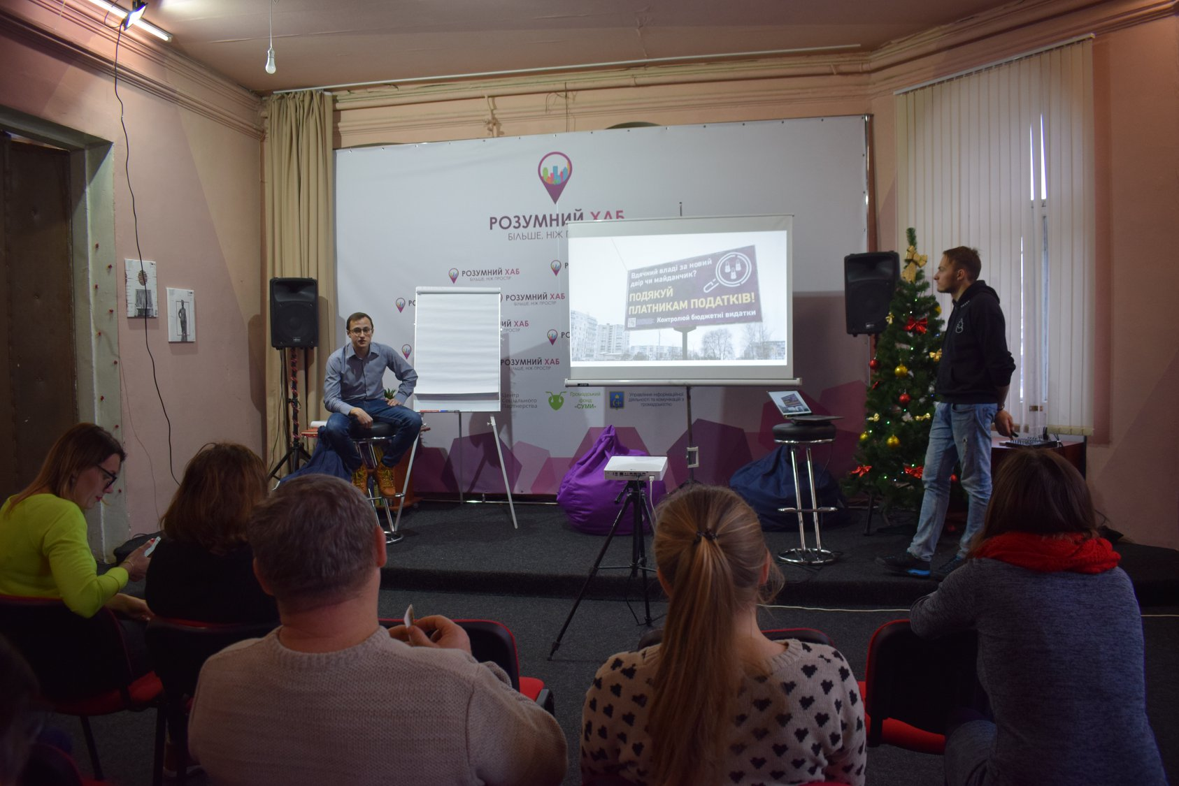 Сумська платформа реформ презентували свій план дій