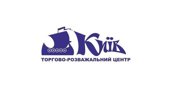 ТЦ Універмаг Київ