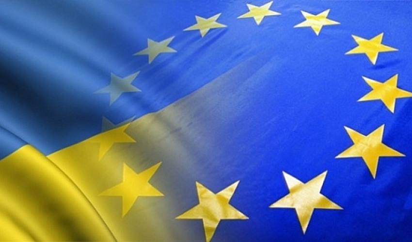Інформаційний центр ЄС