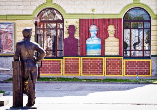 Мистецтво в Сумах | Відкрита дискусія