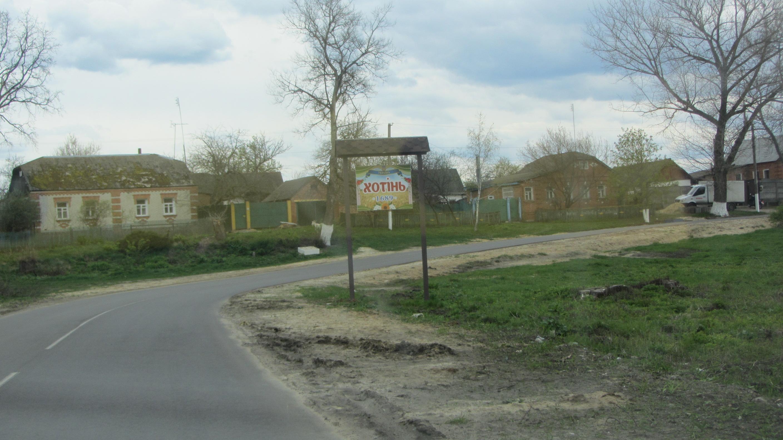 Громадський моніторинг доріг в Сумській області