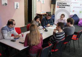 Круглий стіл Сумської платформи реформ