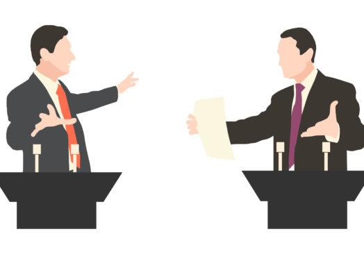 Дебатний турнір з політичних реформ