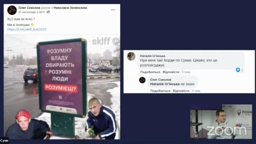 """Кейс-стаді """"100 000 гривень від місцевого бізнесу на громадську ініціативу: історія однієї соціальної реклами"""""""